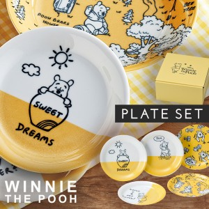 食器 ディズニー 結婚祝い セット ケーキ皿 5枚セット …