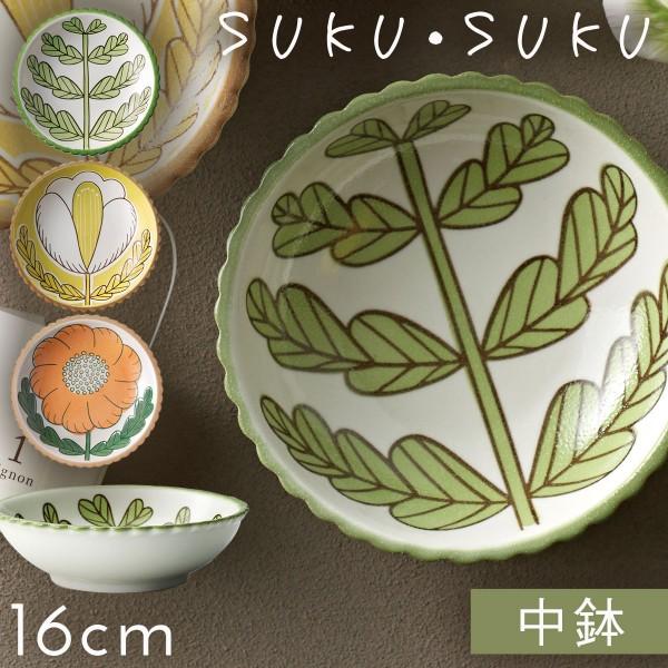お皿 可愛い 北欧 食器 ボウル 小鉢 絵皿 おしゃれ 洋…
