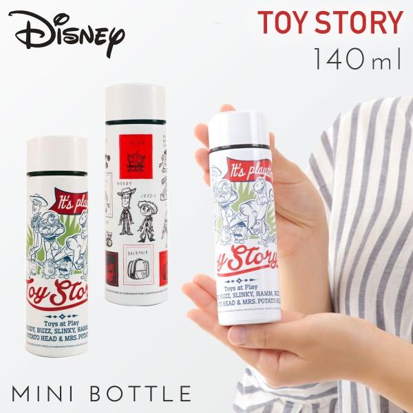 トイストーリー 水筒 ミニ サイズ マグボトル ステンレ…