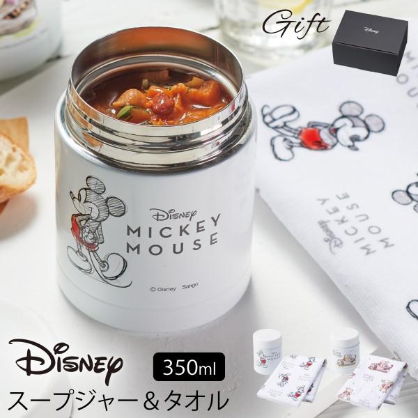 スープジャー 弁当箱 タオル セット ディズニー Disney…