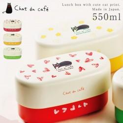 弁当箱 2段 ナチュラル 猫 かわいい 食洗機対応 食洗器対応 電子レンジ対応 Chat du cafe 小判スリムコンパクトランチ クリスマス
