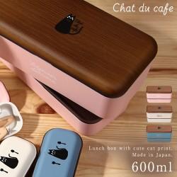 お弁当箱 2段 ランチボックス レンジ対応 食洗機対応 Chat du cafe 長角ネストランチ クリスマス