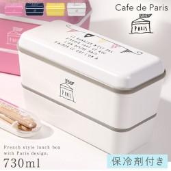 お弁当箱 2段 ランチボックス レンジ対応 食洗機対応 PARIS ドーム長角ネストランチ ガーランド クリスマス