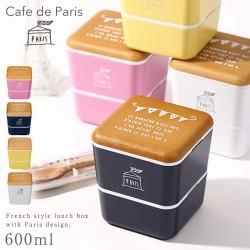 お弁当箱 2段 ランチボックス レンジ対応 食洗機対応 PARIS スクエアネストランチ ガーランド クリスマス