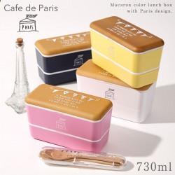 お弁当箱 2段 ランチボックス レンジ対応 食洗機対応 PARIS 長角ネストランチ ガーランド クリスマス