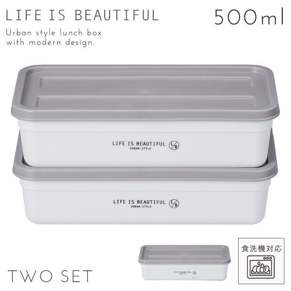 保存容器 レンジパック ストッカー 冷蔵庫 保存 容器 …