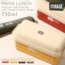 弁当箱 2段 レディース メンズ 食洗機対応 電子レンジ対応 おしゃれ STORAGE ストレージランチ クリスマス