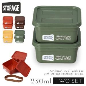 弁当箱 保存容器 おしゃれ 食洗機対応 STORAGE コンテ…