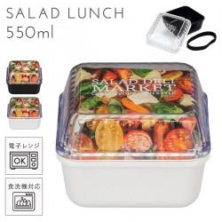 お弁当 女子 レディース 女性用 サラダ サラダランチ 容器 aya 糖質カットダイエット 炭水化物ダイエット SALAD DELI MARKET スクエアEMPランチ 1段 プラスチック製 樹脂製 日本製