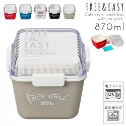 弁当箱 保冷剤付き おしゃれ 2段 食洗機対応 食洗器対応 電子レンジ対応 トールMCランチ FREE&EASY クリア 全5色 クリスマス