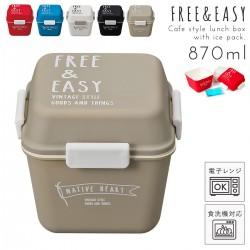 弁当箱 保冷剤付き おしゃれ 2段 食洗機対応 食洗器対応 電子レンジ対応 トールMCランチ FREE&EASY 全5色 クリスマス