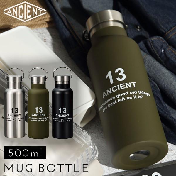 ウォーターボトル タンブラー 水筒 ステンレス ステン…