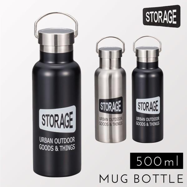 水筒 ステンレスボトル マイボトル マグボトル ステン…