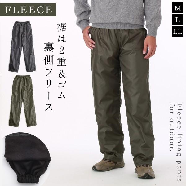 ズボン パンツ メンズ 大きいサイズ 裏起毛 裏起毛パン…