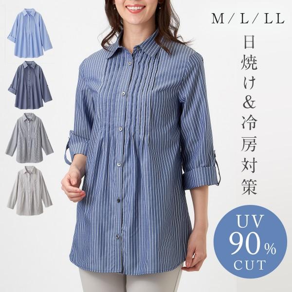 シャツ ストライプ レディース 大きいサイズ 日焼け対策 紫外線カット 冷房対策 ピンタックストライプシャツ レディースファッション