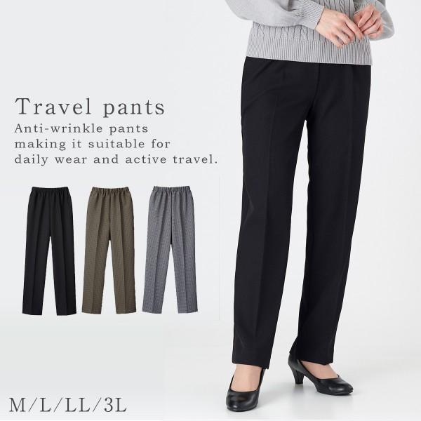 パンツ レディース 総ゴム 日本製 深履き ポケット 股…