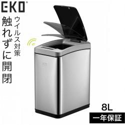 ゴミ箱 8L 自動開閉 手が触れない 非接触型 EKO 蓋付き ウイルス対策 キッチン スリム センサー式 リビング おむつ アリュールセンサー式ビン おしゃれ ステンレス