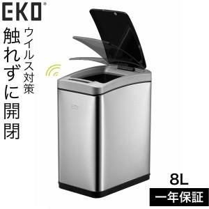 ゴミ箱 ごみ箱 EKO キッチン スリム センサー式 リビン…