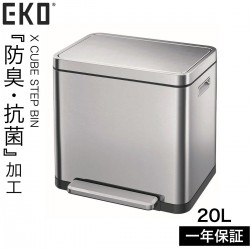 ゴミ箱 ごみ箱 EKO 消臭 20l 20リットル キッチン ペダル 密閉 エックスキューブステップビン 20L おしゃれ ステンレス