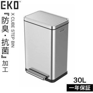 ゴミ箱 ごみ箱 EKO 30リットル 消臭 キッチン ペダル …
