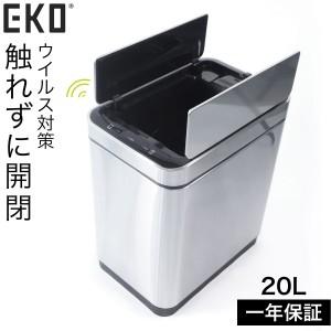 ゴミ箱 ごみ箱 ふた付き ステンレス スリム センサー E…