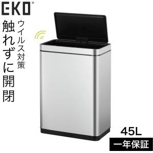 ゴミ箱 ごみ箱 EKO 45リットル キッチン スリム センサ…