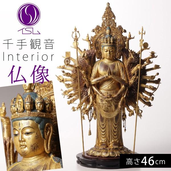 仏像 千手観音 観音様 阿弥陀如来 仏様 仏 仏具 仏教 …