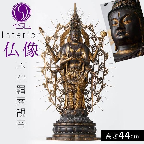 仏像 不空羂索観音 仏様 仏 仏具 仏教 インテリア仏像 …