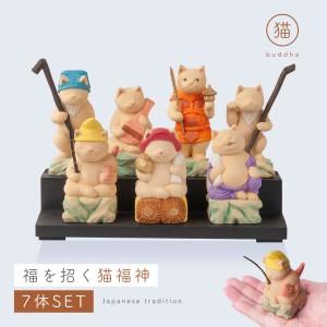 七福神 置物 木彫り セット 猫 グッズ ネコ ねこ 雑貨 …