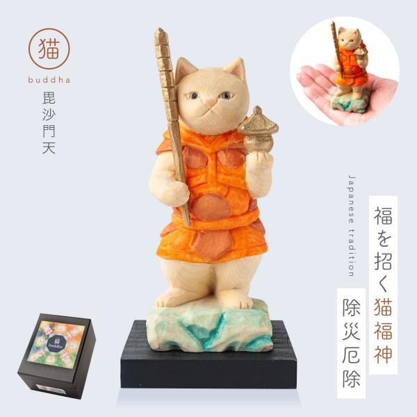七福神 置物 木彫り 猫 グッズ ネコ ねこ 雑貨 グッズ …