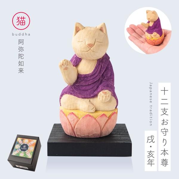 干支 置物 戌年 亥年 十二支 木製 猫 グッズ ネコ ねこ…