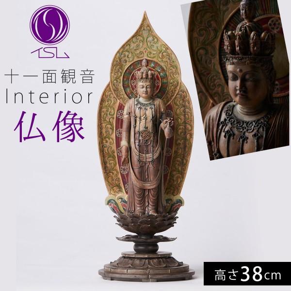 仏像 十一面観音立像 仏様 仏 仏具 仏教 インテリア仏…