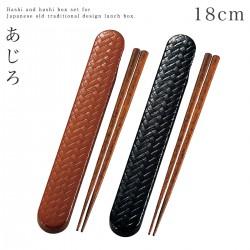 箸箱 スライド 和風 18.0あじろスライド箸箱セット