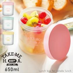 サラダ お弁当 容器 かわいい デリサラダケース350