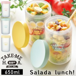 サラダ お弁当 容器 かわいい デリサラダケース650