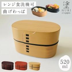 曲げわっぱ 弁当箱 レンジ対応 日本製 丸 2段 二段 お弁当箱 わっぱ弁当 食洗機対応 プラスチック 樹脂 木目 メンズ 男性 レディース 女性 学生 大人 シンプル 和風 和モダン 和柄 おしゃれ わっぱ弁当 小