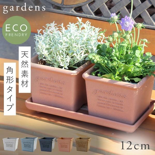 プランター 植木鉢 プラスチック 角型 おしゃれ アンテ…