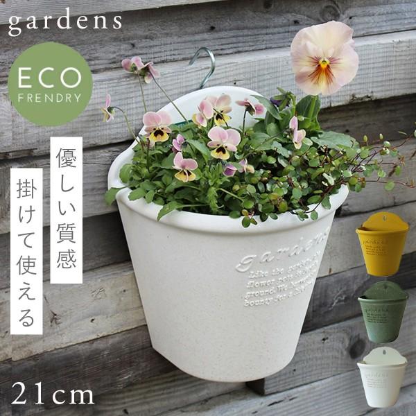 プランター 植木鉢 壁掛け ハンギング プラスチック ア…