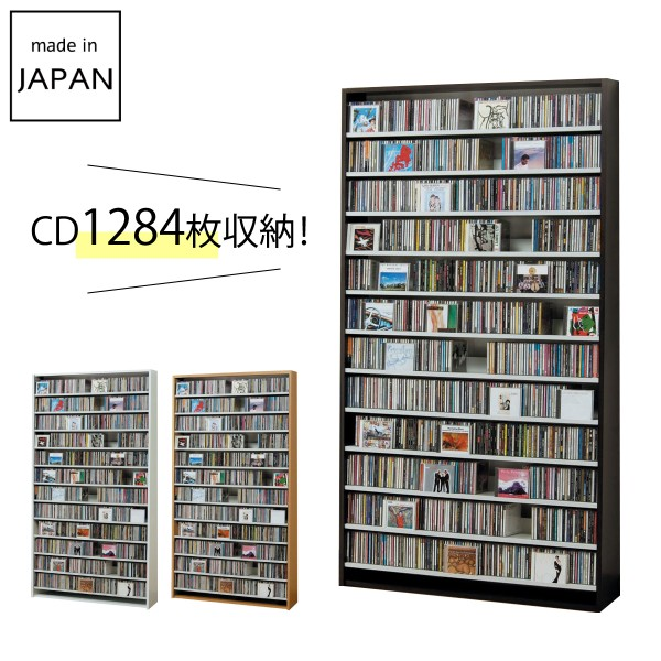 cdラック cd 収納 スリム 大容量 おしゃれ オークス CD…
