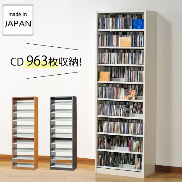cdラック cd 収納 DVDラック スリム 大容量 おしゃれ …