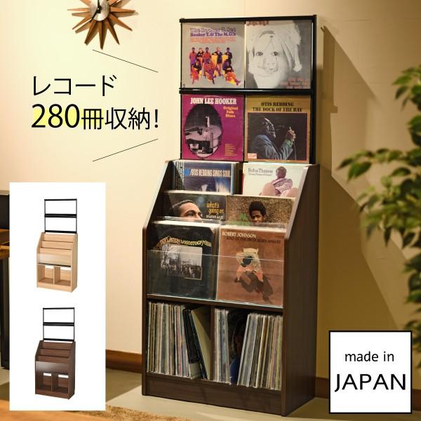 レコード ディスプレイ 収納 棚 レコードラック 大容量…