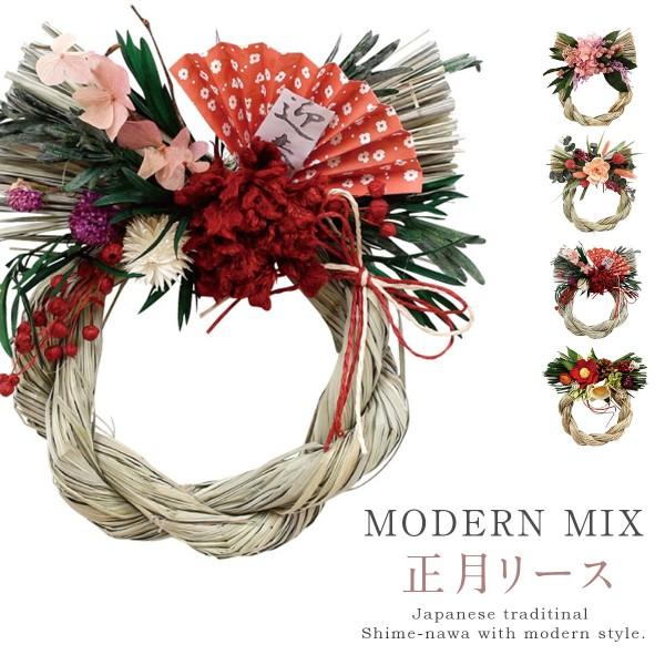 しめ縄飾り 正月飾り しめ縄リース しめ縄 飾り 玄関 …