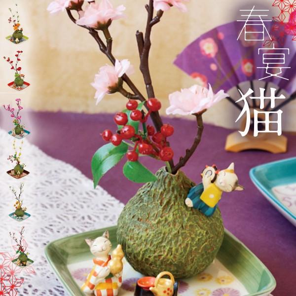 お正月 飾り 置物 置き物 盆栽鉢 盆栽 和雑貨 小洒落盆栽 おもてなし皿 花 アレンジメント