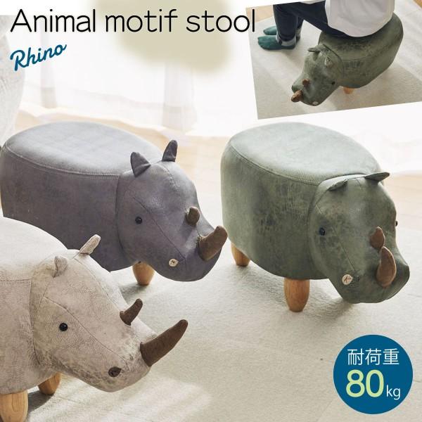 スツール 動物 どうぶつ 動物スツール 子ども用スツー…