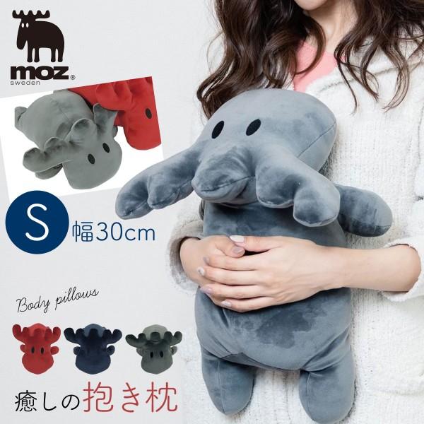 抱き枕 抱きまくら ぬいぐるみ 動物 大きい かわいい …