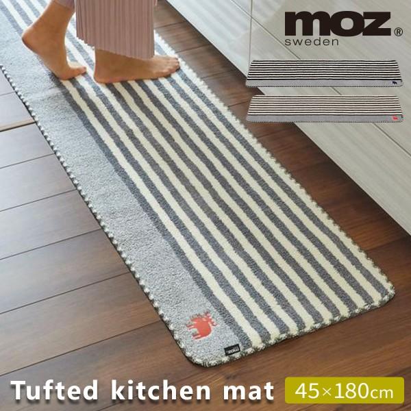 キッチンマット 180 45 180cm 45cm 45×180 滑り止め 洗…