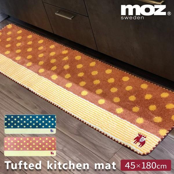 キッチンマット moz 北欧 エルク 180×45cm すべり止め …