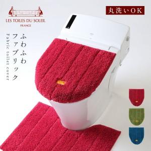 トイレフタカバー トイレふたカバー 洗浄暖房 洗浄暖房…