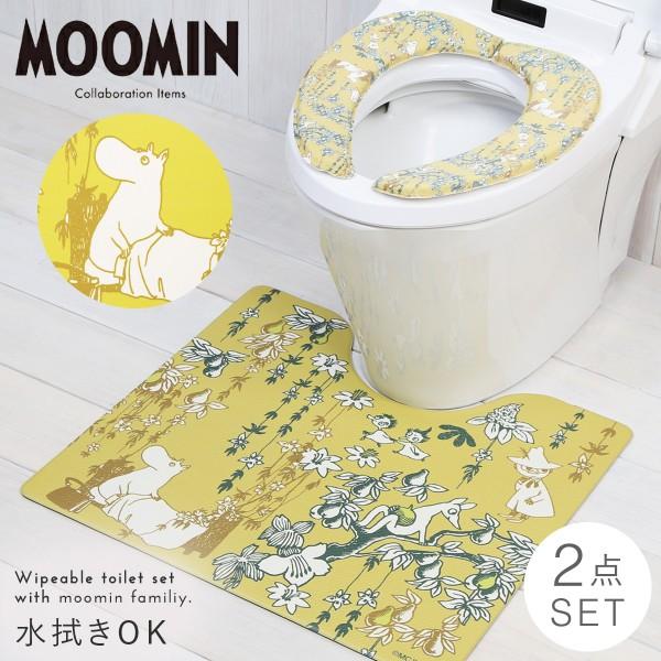 トイレマット 拭ける セット おしゃれ 2点セット 北欧 …