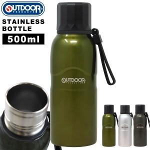 水筒 ステンレス 500ml 保冷 保温 直飲み マグボトル …